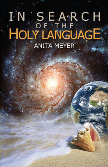 Picture of In Search of The Holy Language by Anita Meyer  (Paperback Color)